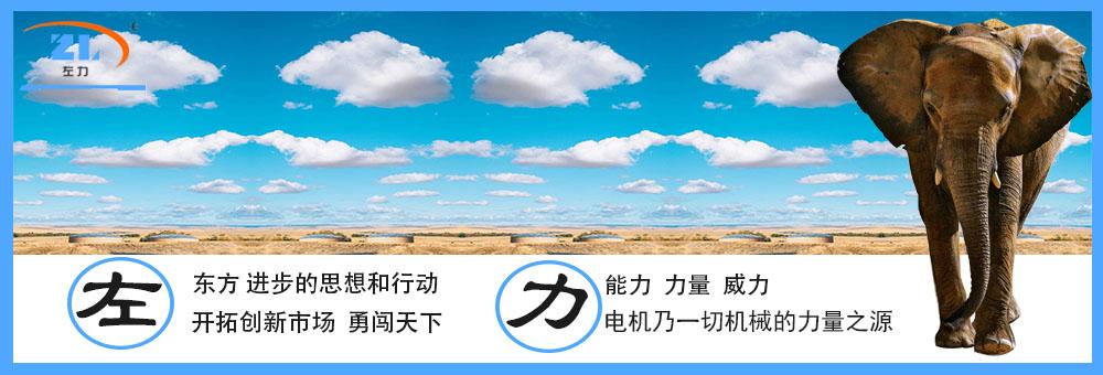 上海方力有限公司厂址